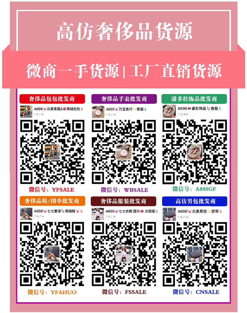 WeChat-InFo.png